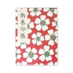 御朱印帳(1,000円)